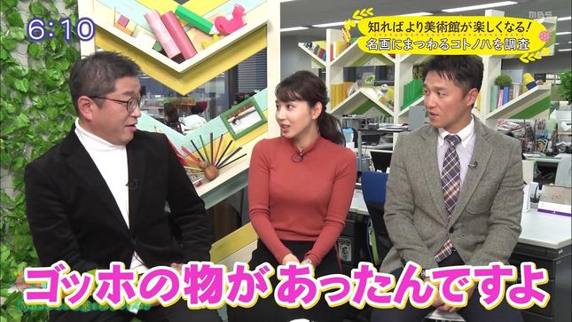 野嶋紗己子 コトノハ図鑑 10