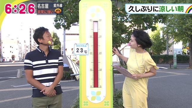望木聡子 ドデスカ! 4
