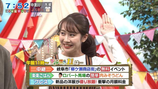 島津咲苗 デルサタ 鈴木ちなみ 5