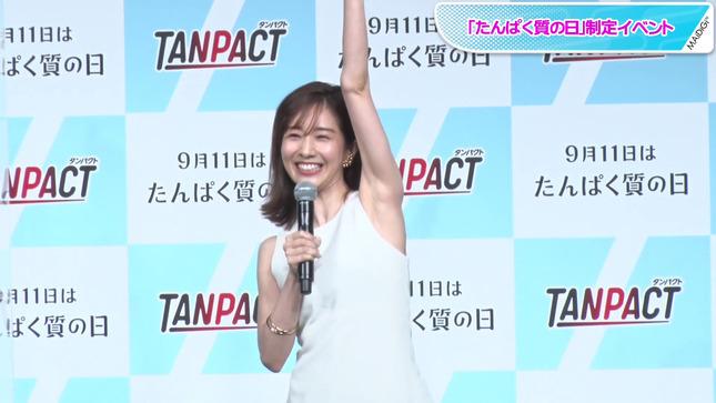 田中みな実 「たんぱく質の日」制定イベント 12