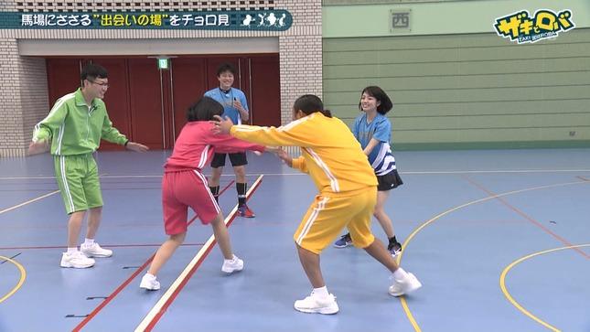 望木聡子 ザキとロバ 4