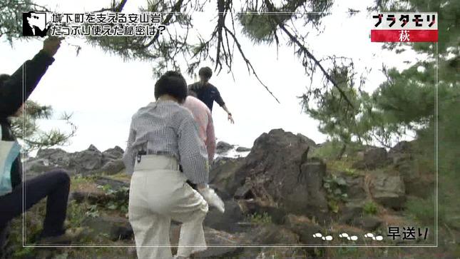 林田理沙 ブラタモリ 7