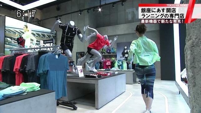 牧野結美 TOKYO MX NEWS 2