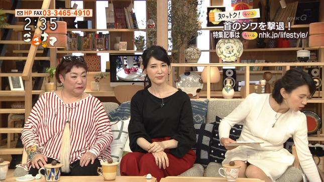 島津有理子 ごごナマ 12