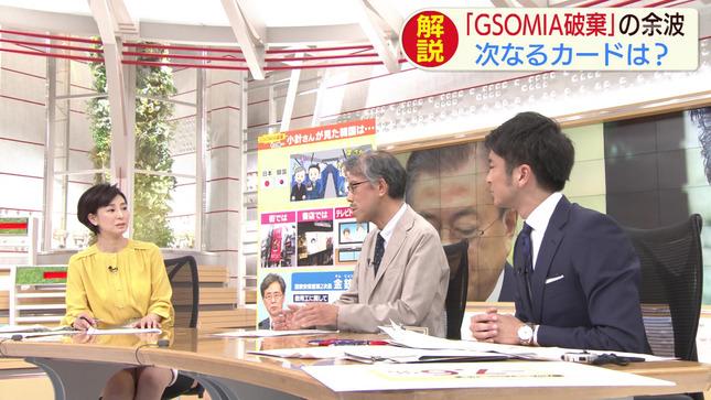 上山千穂 スーパーJチャンネル 5