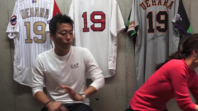 上田まりえ 上原浩治の雑談魂 17