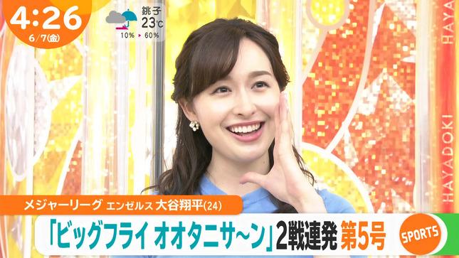 宇賀神メグ S☆1 Nスタ サンデー・ジャポン はやドキ! 17