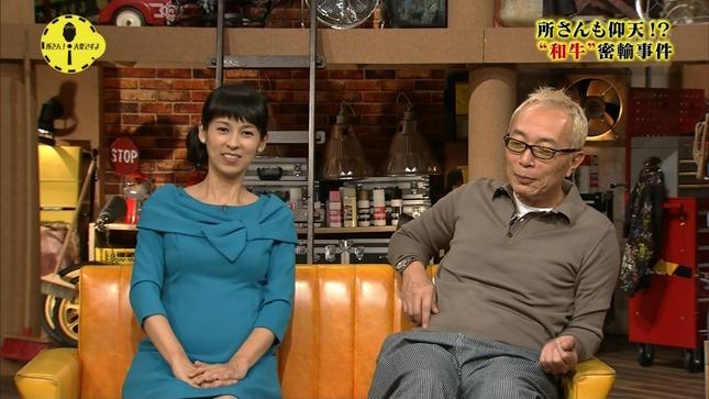 久保田祐佳 所さん!大変ですよ 11