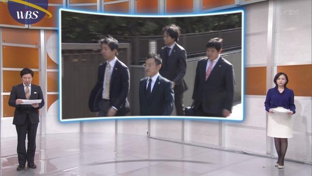大江麻理子 相内優香 ワールドビジネスサテライト 13