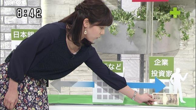 増井渚 ウェークアップ!ぷらす 4