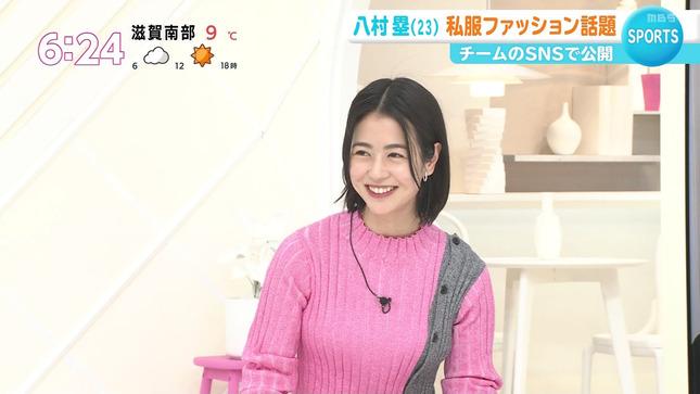 夏目三久 あさチャン! 3