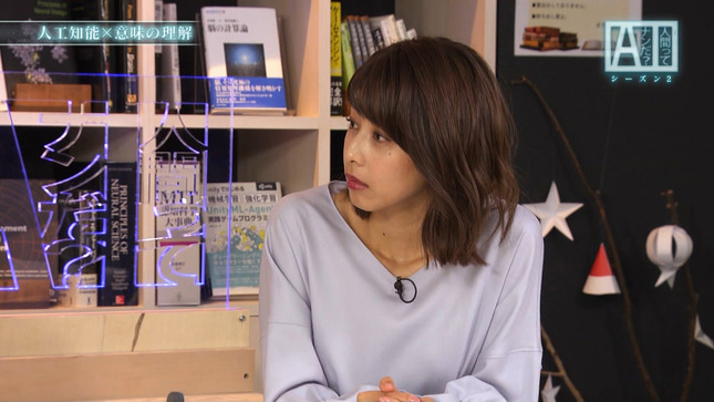 加藤綾子 世界へ発信!SNS英語術 超AI入門 11