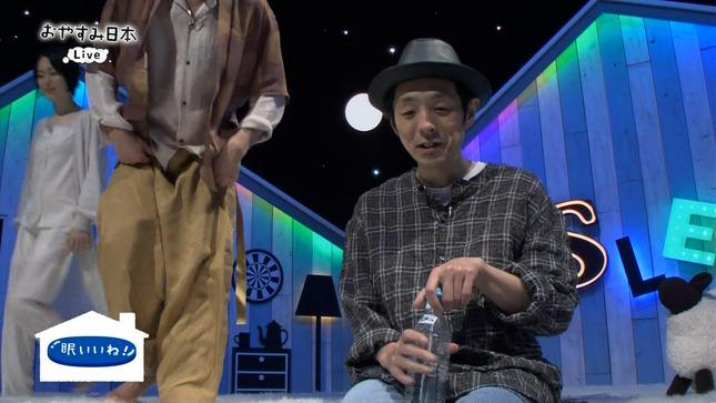 池田伸子 おやすみ日本 11