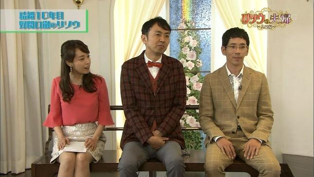 片山千恵子 リソウの夫婦~入門編~ NHKニュース 4