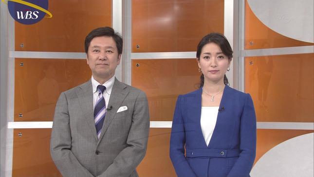 大江麻理子 ワールドビジネスサテライト 片渕茜 2