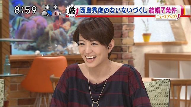 赤江珠緒 モーニングバード! 07
