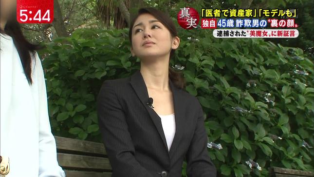 加藤真輝子 スーパーJチャンネル 11
