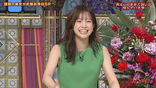 中川絵美里 踊る!さんま御殿!! 6