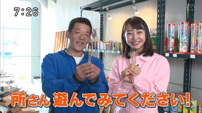 杉原凜 日テレNEWS24 所さんの目がテン!11