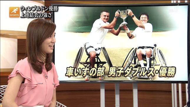 黒木奈々 国際報道2014 10
