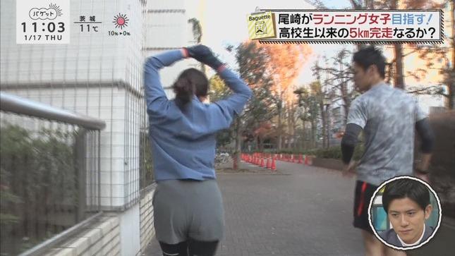 尾崎里紗 バゲット 11