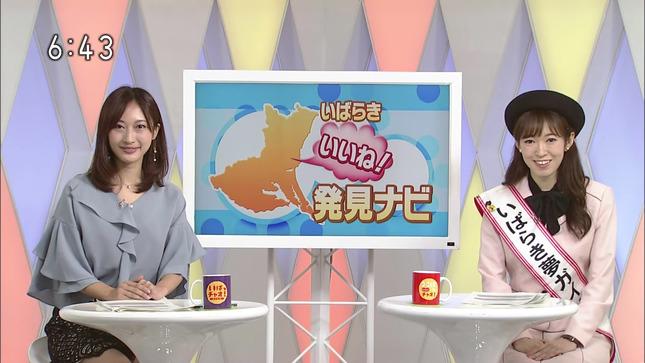 森花子 茨城ニュースいば6 原未沙 8