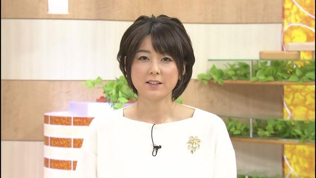秋元優里 FNNスーパーニュースWEEKEND 07