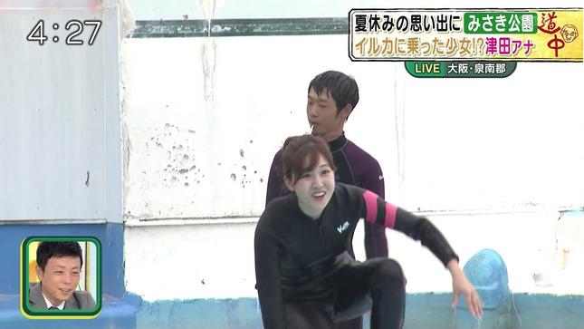 津田理帆 キャスト 23