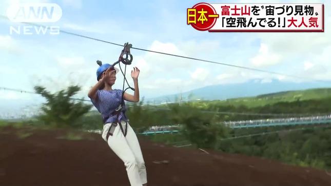 紀真耶 スーパーJチャンネル 12