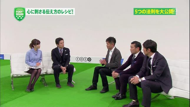 杉崎美香 FOOT×BRAIN 01