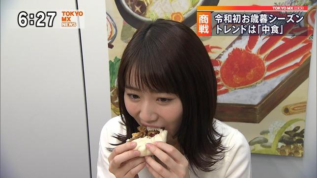 安藤咲良 TOKYO MX NEWS 11
