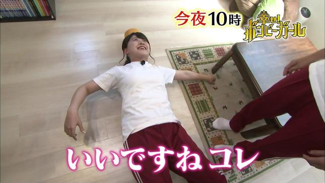尾崎里紗 幸せ!ボンビーガール 12