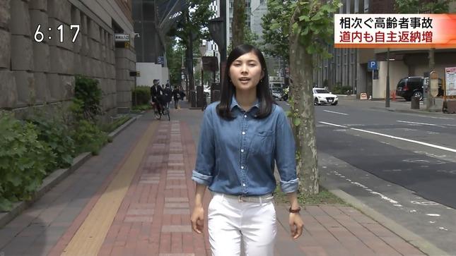 太細真弥 ほっとニュース北海道 1