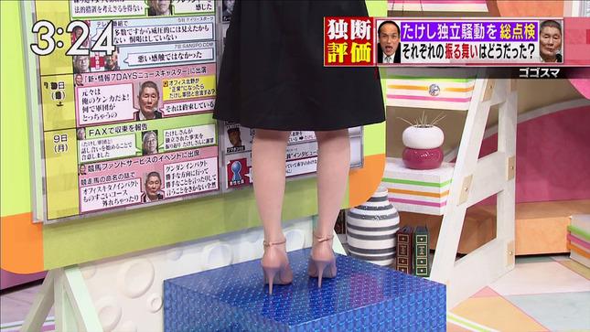 皆藤愛子 ゴゴスマ FOOT×BRAIN 10