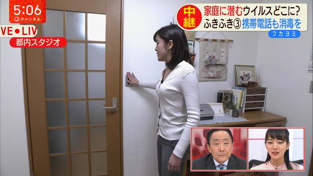 林美桜 スーパーJチャンネル 20
