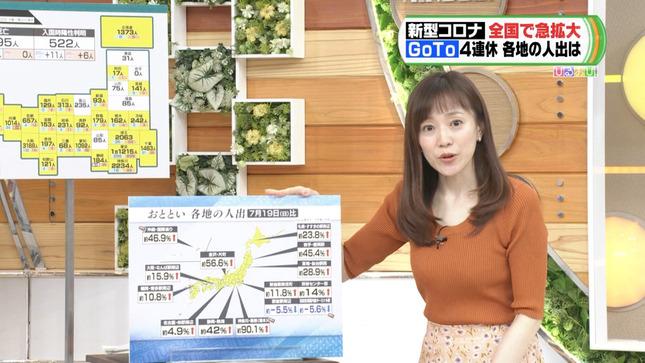 江藤愛 ひるおび! 4