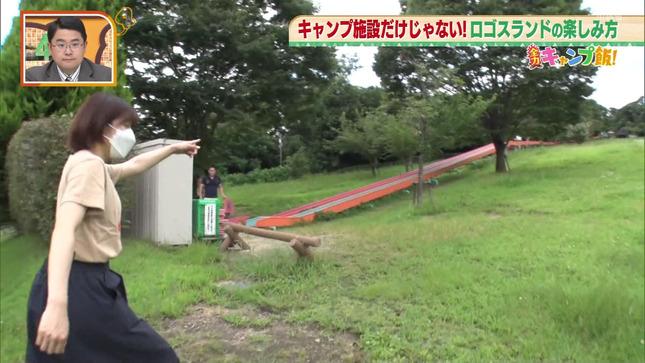 清水麻椰 土曜のよんチャンTV 6