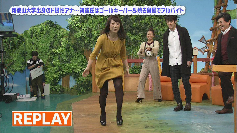 川田裕美アナ スキップで太もも露出!