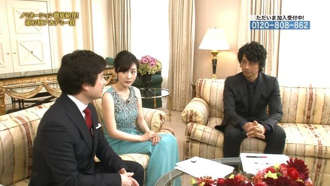 高島彩 ノミネーション徹底紹介第87回アカデミー賞 07
