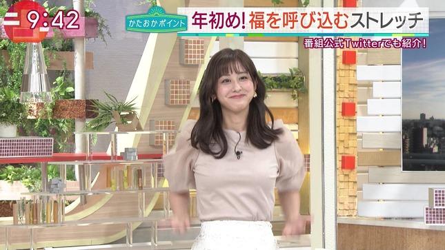 斎藤ちはる モーニングショー 4