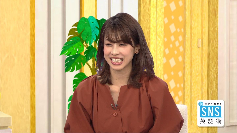 【加藤綾子】加藤綾子アナ 世界へ発信!!!SNS英語術