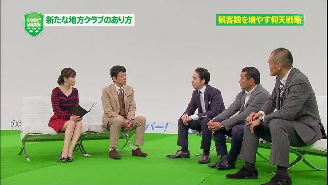 杉崎美香 FOOT×BRAIN 世界ナゼそこに?日本人 13