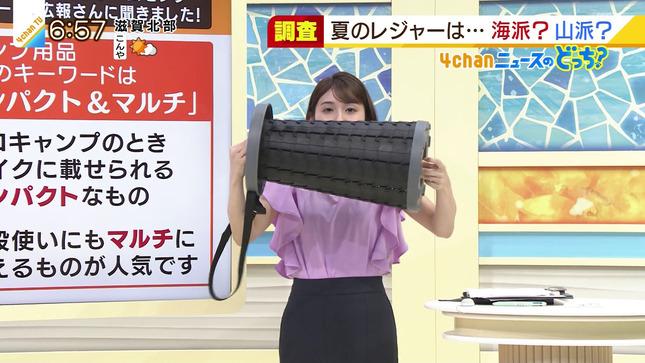 野嶋紗己子 よんチャンTV 6