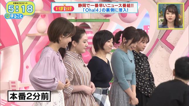 中川絵美里 まるごと 内田敦子 Oha!4 7