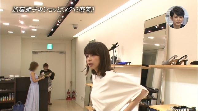 加藤綾子 おしゃれイズム 39