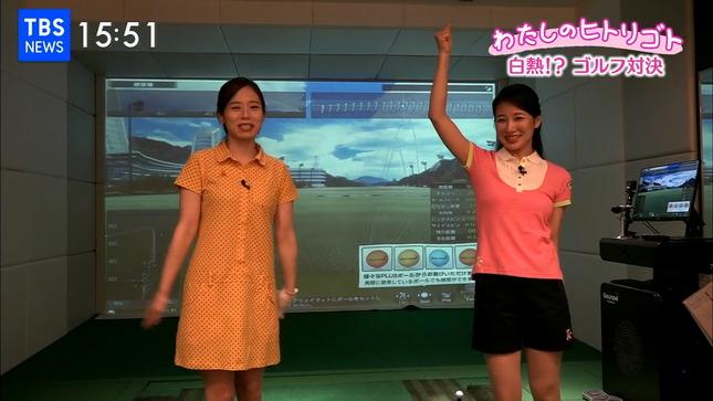 島津久美子 わたしのヒトリゴト 3