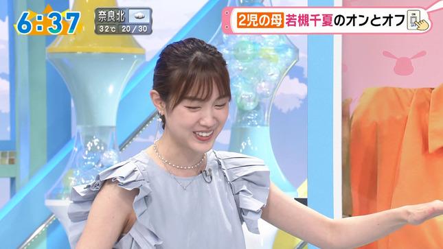 澤田有也佳 おはよう朝日です 8