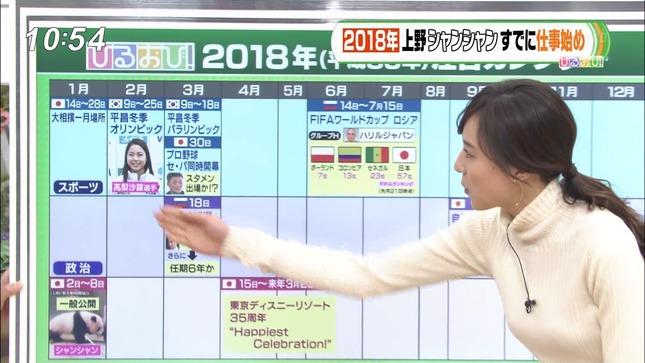 笹川友里 ひるおび! ドリーム東西ネタ合戦 2