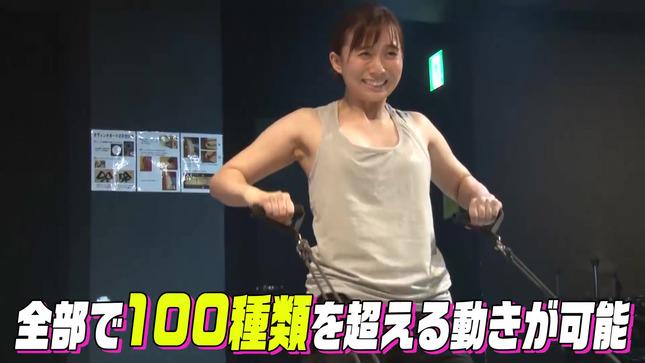 山本雪乃アナvs三谷紬アナ 禁断ダイエット対決!! 15