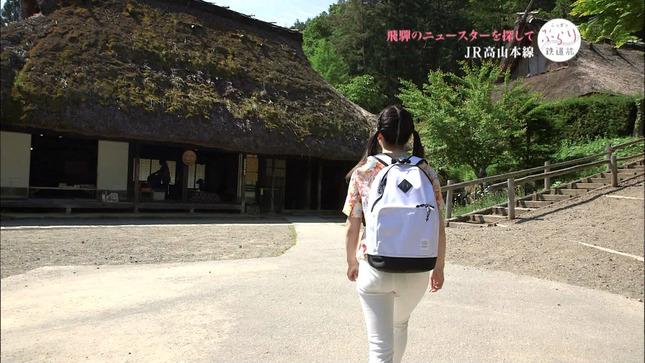 玉木碧 ニッポンぶらり鉄道旅 09